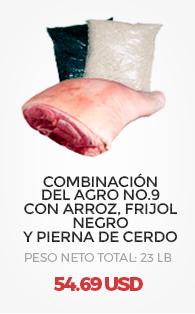 Combinación del Agro No.9, con Arroz, Frijol Negro y Pierna de Cerdo, Peso Neto Total (aproximado): 23 Lb